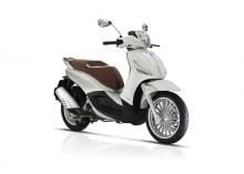 Piaggio Beverly 300 ABS ASR E4
